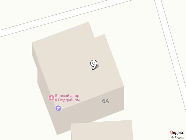 Банный двор в Поддубном на карте Поддубного