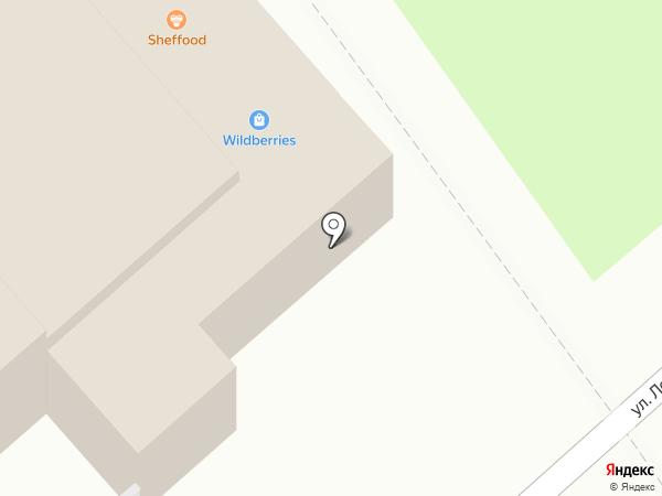 Ярмарка на карте Новокубанска