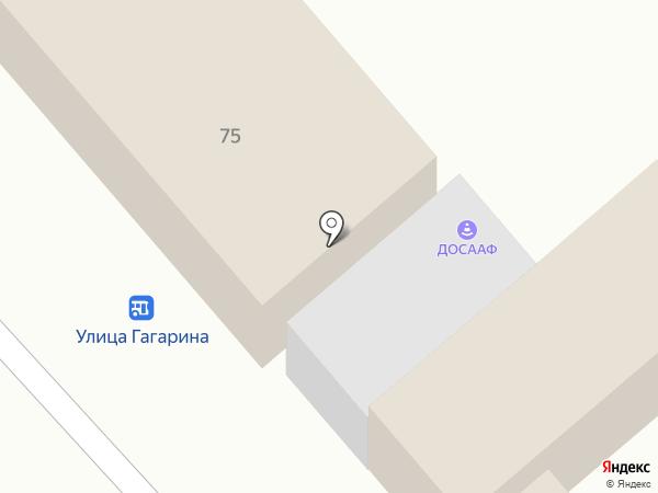 Автошкола на карте Новокубанска