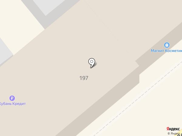 ЦентрОбувь на карте Новокубанска