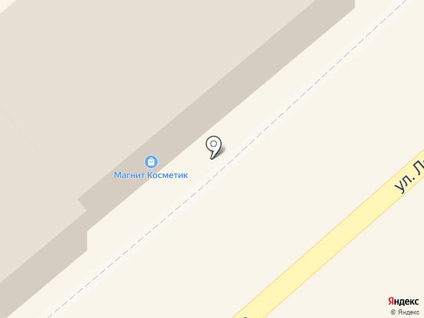 Магнит-Косметик на карте Новокубанска