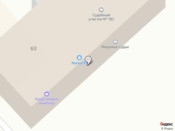 Е.С.КОМ. на карте Новокубанска