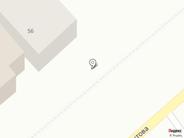 Лакомка на карте Новокубанска