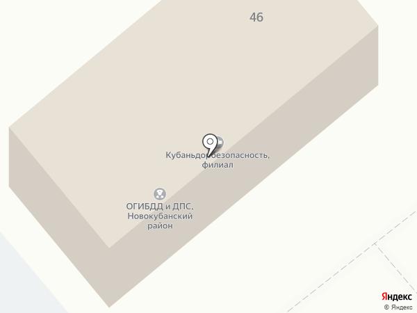 Отдел вневедомственной охраны по Новокубанскому району на карте Новокубанска