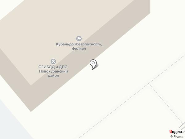 Группа технического надзора ОГИБДД ОМВД России по Новокубанскому району на карте Новокубанска