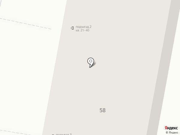 Работница, ТСЖ на карте Иваново
