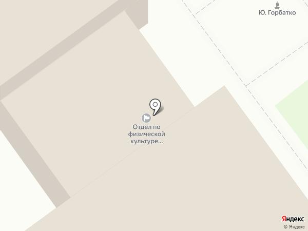 Крепыш на карте Новокубанска