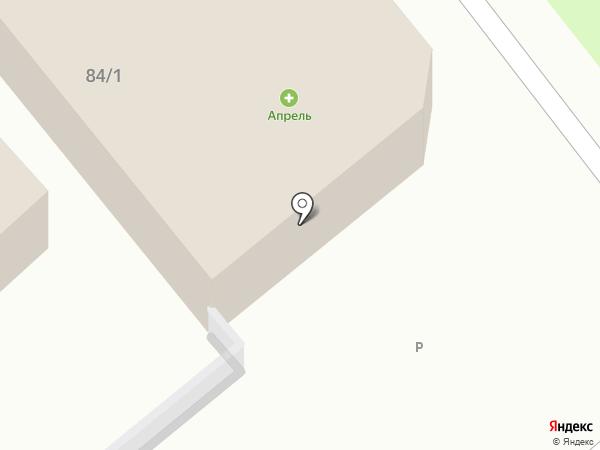 Аптека №145 на карте Новокубанска