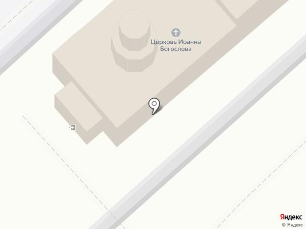 Храм апостола и евангелиста Иоанна Богослова на карте Иваново