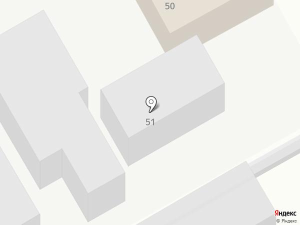 Трансазия Лоджистик на карте Армавира