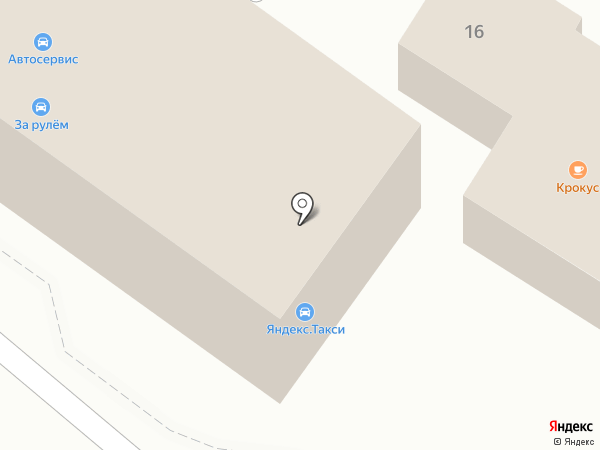 За рулем на карте Армавира