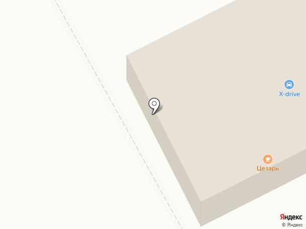 ЮКАС на карте Армавира