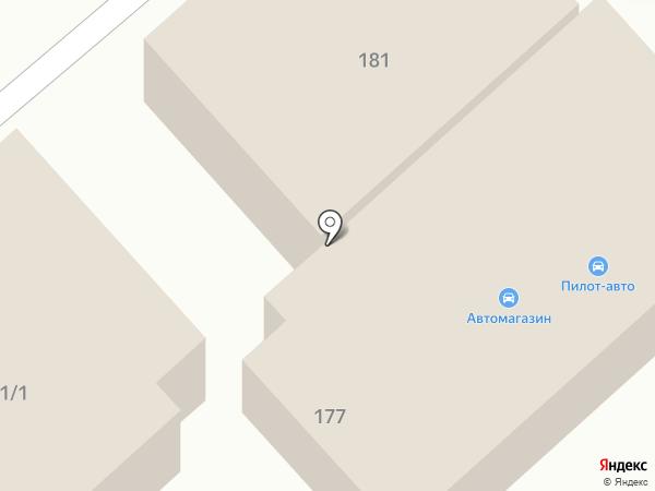 Пилот-Авто на карте Армавира