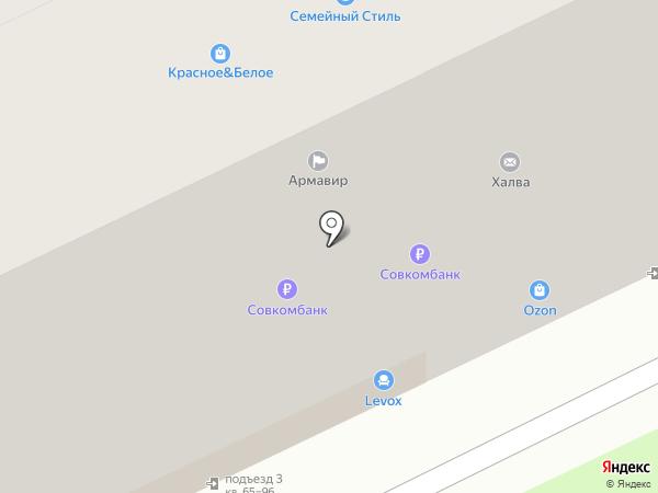Диван Диваныч на карте Армавира