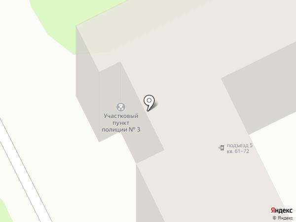 Продовольственный магазин на ул. Маркова на карте Армавира