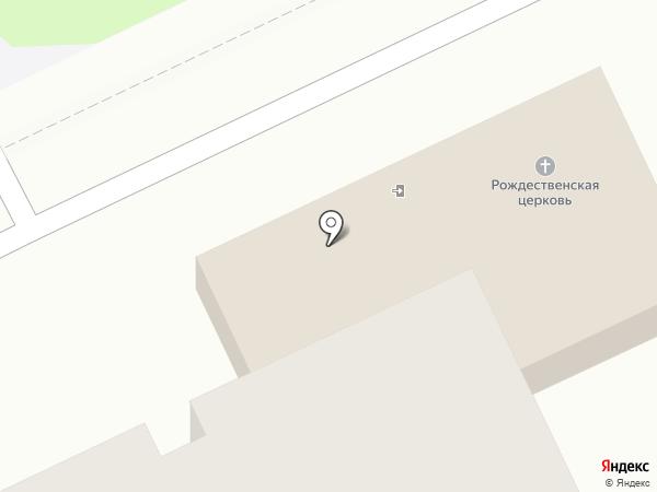 Епархиальный магазин на карте Армавира