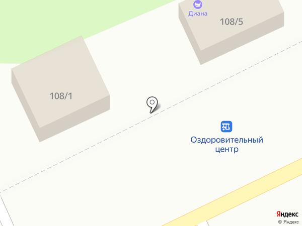 Виктория на карте Армавира