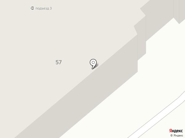 Ням-ням на карте Кохмы
