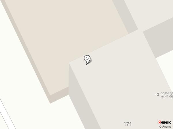 IT-сервис на карте Армавира