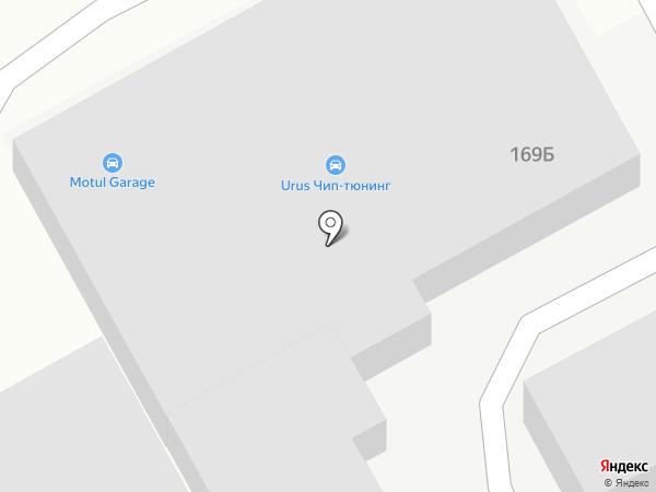 Автодиагност на карте Армавира