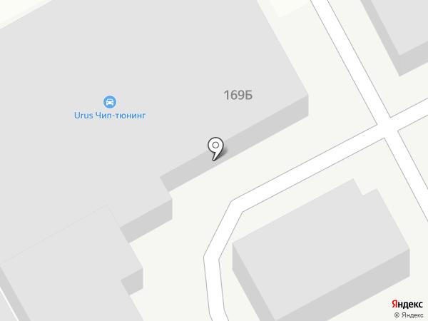 Служба заказа экскаватора на карте Армавира