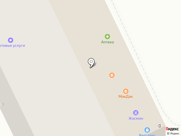 Пенснэ оптик на карте Армавира