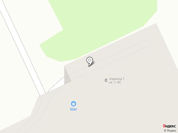 Хлебная лавка на карте Армавира