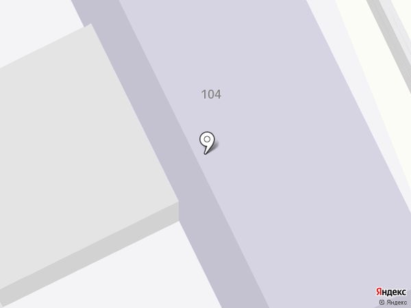 АИСТ на карте Армавира
