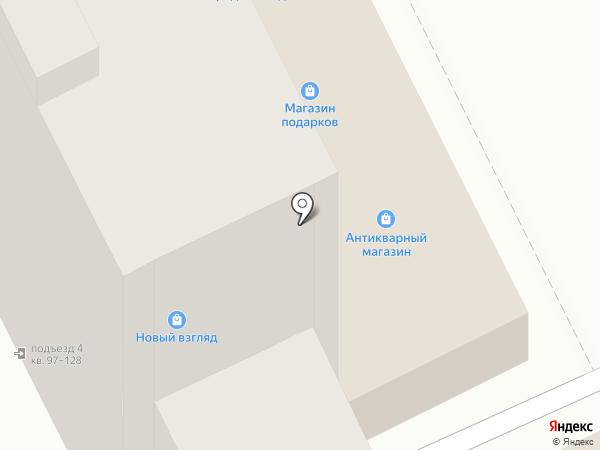 Роза Заноза на карте Армавира