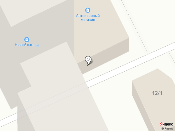 Социальная аптека Кубани на карте Армавира