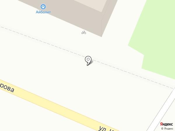 Айболит на карте Армавира