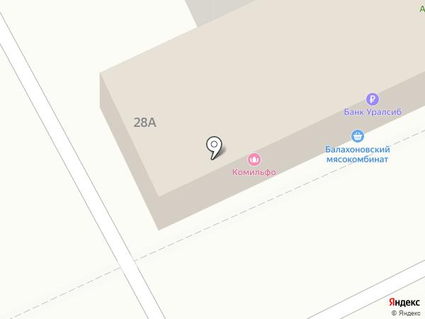Комильфо на карте Армавира