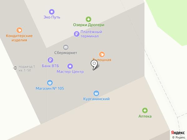 Суши Wok на карте Армавира