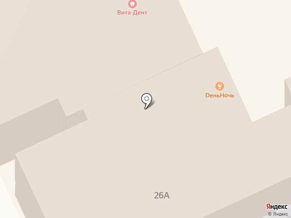 Фонбет на карте Армавира