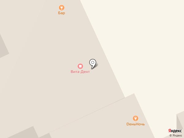 Шафран на карте Армавира