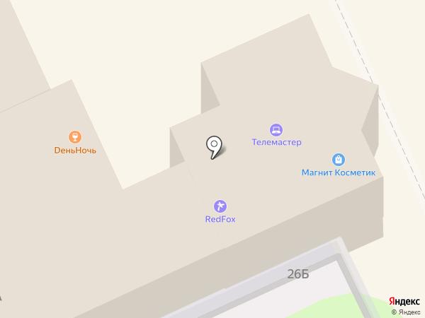 PEOPLE & TIMES на карте Армавира