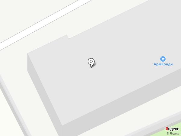 АРМКОНД на карте Армавира