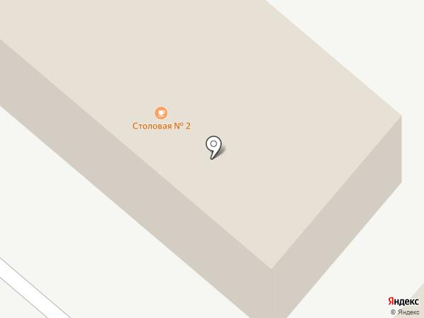 Авто-Партс на карте Армавира