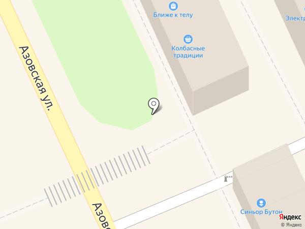 Ермолинские полуфабрикаты на карте Армавира