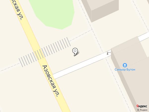 Вкусногорье на карте Армавира