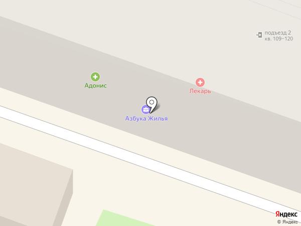 Лекарь на карте Армавира