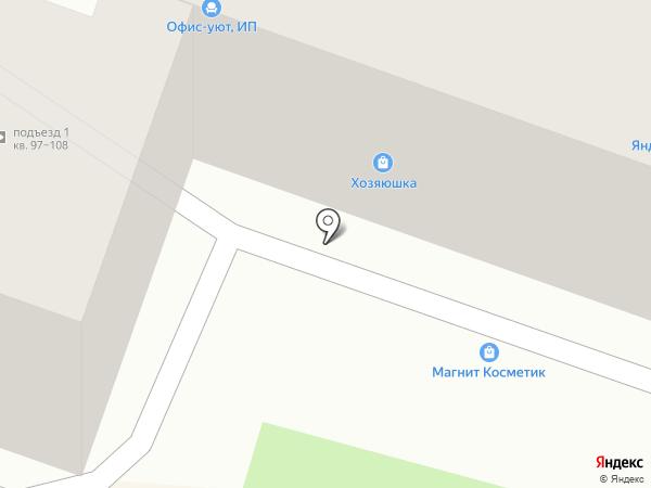 Доверие на карте Армавира