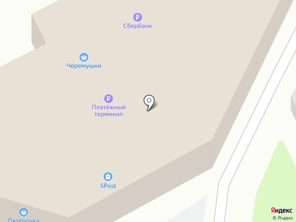 Пятерочка на карте Армавира