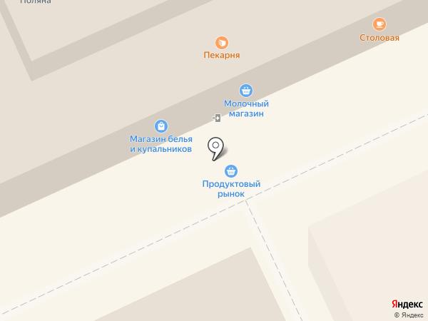 Buy Befuty на карте Армавира
