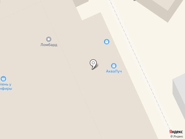 Магазин электротоваров на карте Армавира