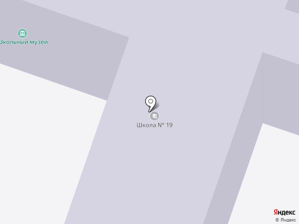 Средняя общеобразовательная школа №19 на карте Армавира