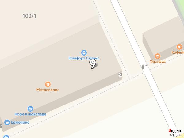 Comepay на карте Армавира