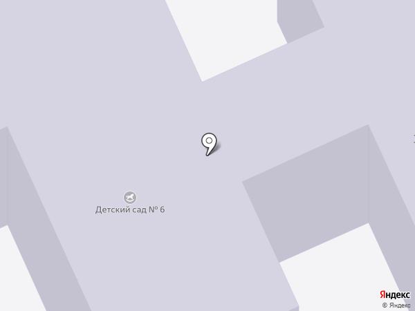 Детский сад №6 на карте Армавира