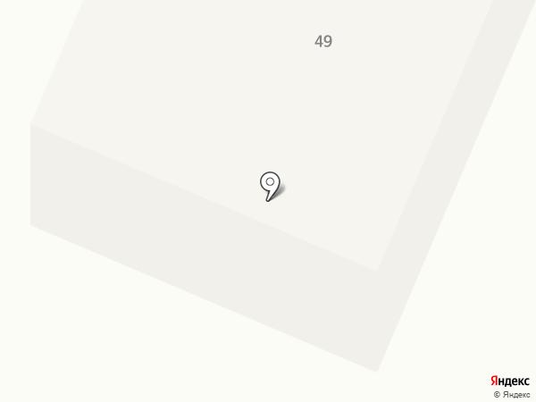 МАГ-СТРОЙ на карте Армавира