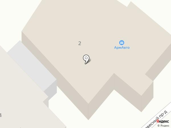 АрмАвто на карте Армавира